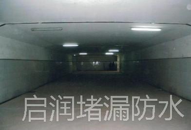 地下人行通道