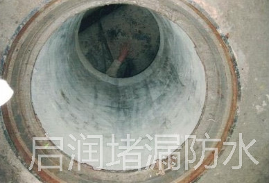 地下供热管沟yabo网页版地址