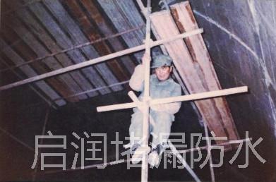 朔黄铁路长梁山隧道—yabo网页版地址亚博app手机安卓版